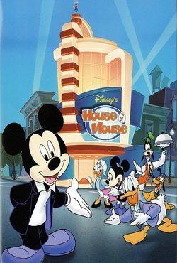 El show del ratón