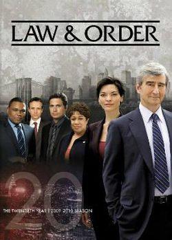 La ley y el orden