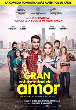 Cartel de Amor inseparable