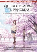 I Want To Eat Your Pancreas, la película