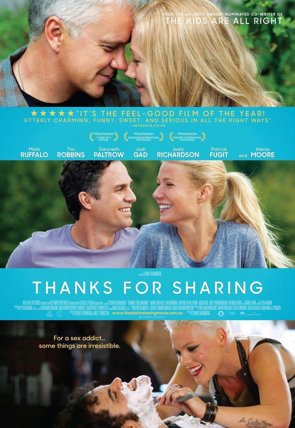Cartel EEUU de 'Gracias por compartir'