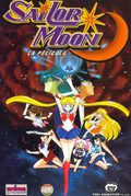 Sailor Moon R: la película