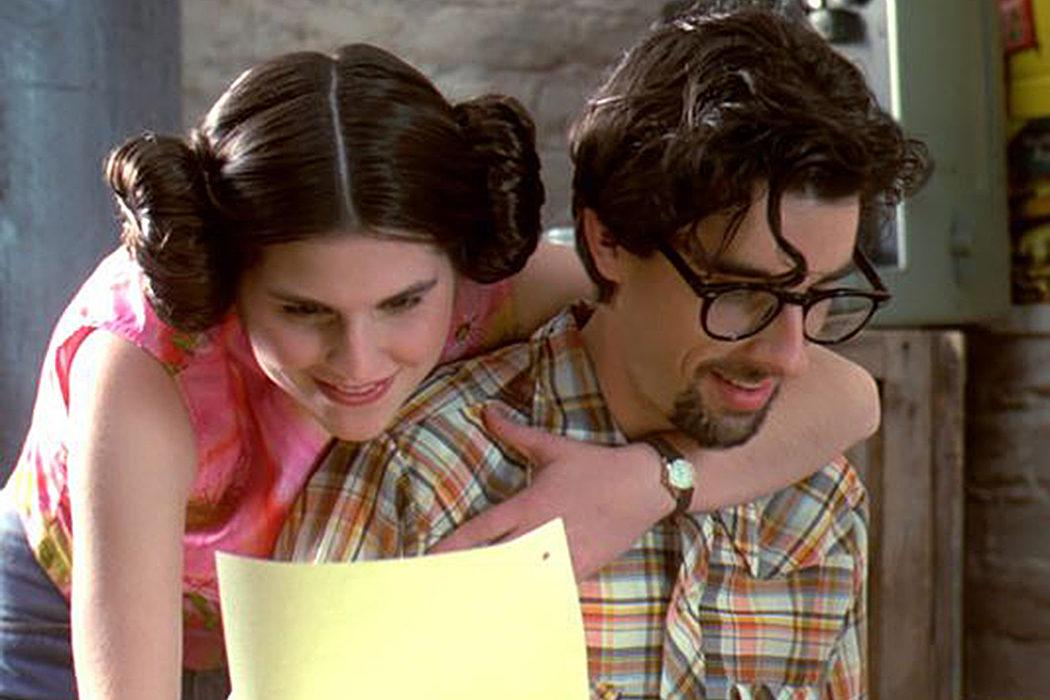 'George Lucas In Love'