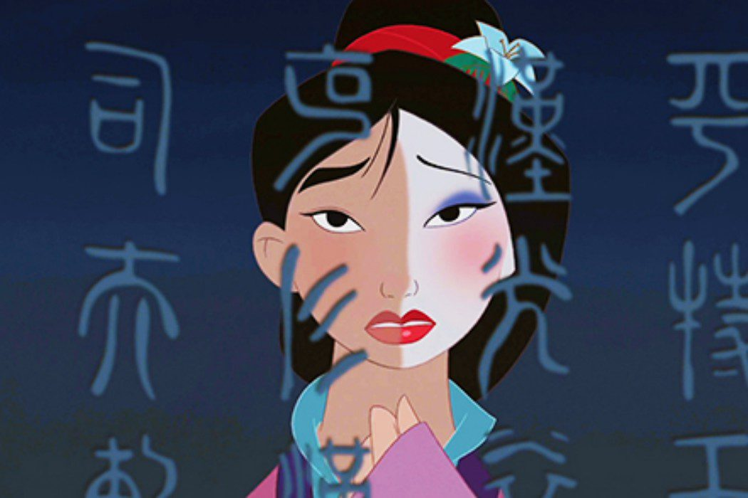 Licencias en chino antiguo