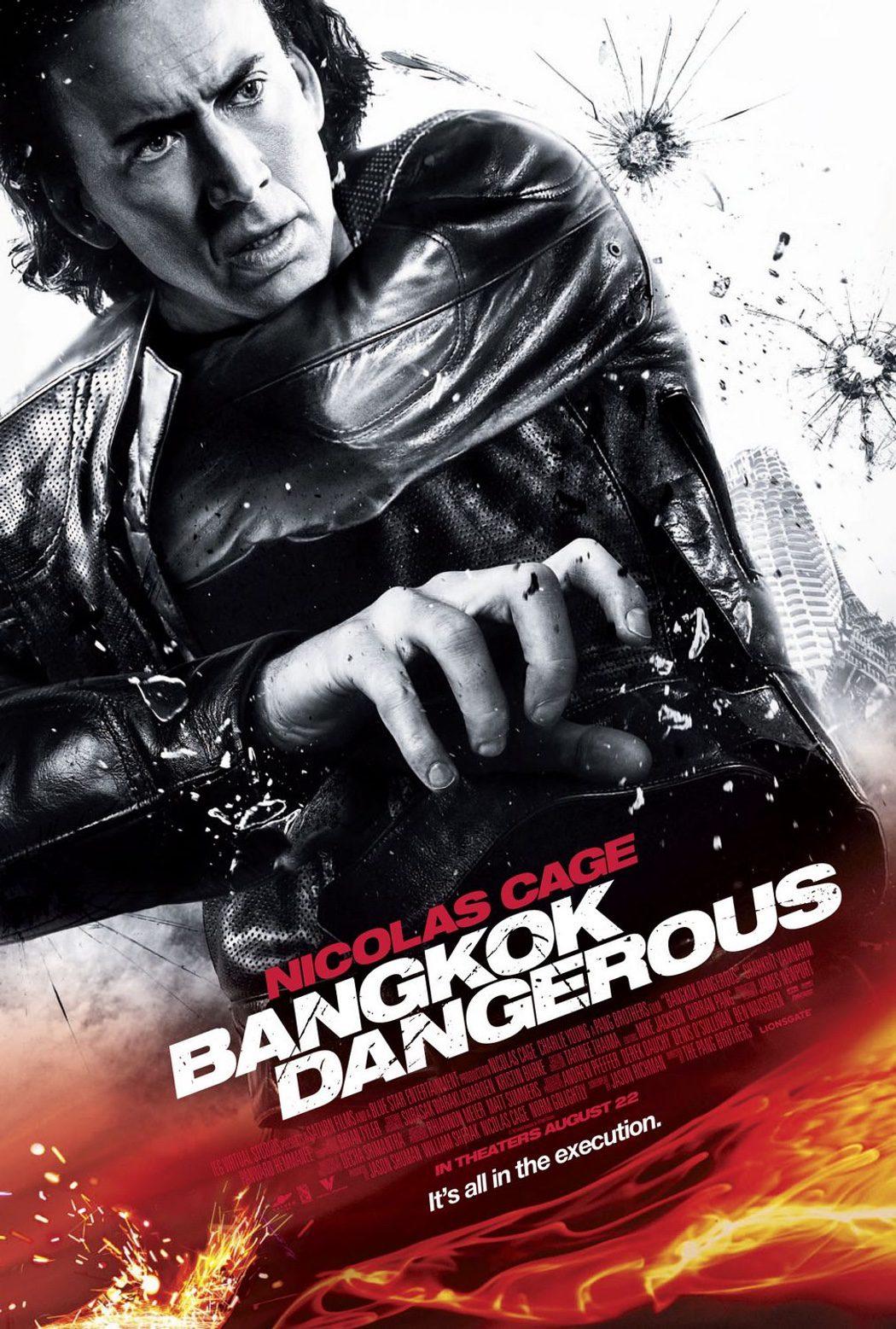 'Bangkok Dangerous' y la magia de la chaqueta de Nick